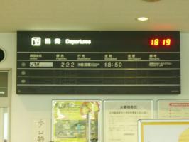 IMGP0250.jpg