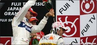 podium-fuji-z-05_121008.jpg