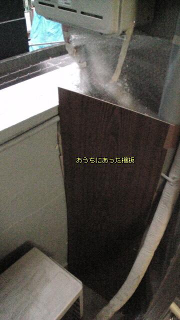 ガス板Image