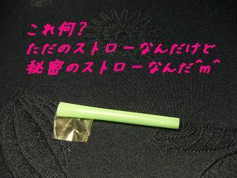 07195.jpg