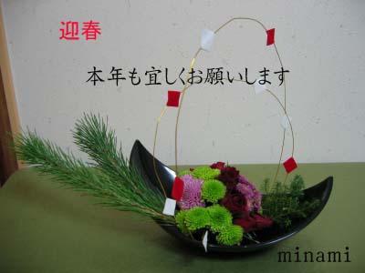 IMG_3423s-1.jpg