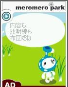 20051106113409.jpg