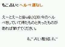 20051223110928.jpg