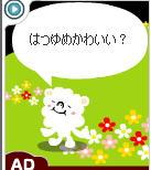 20060104020326.jpg