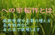 への字ばなー