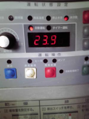 F1000020_20090819204809.jpg