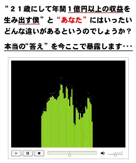 2009y03m17d_085808828.jpg
