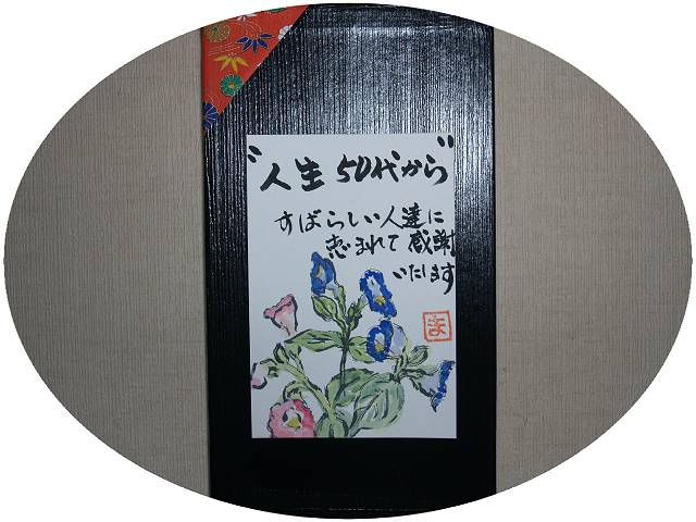 PA093001-s.jpg