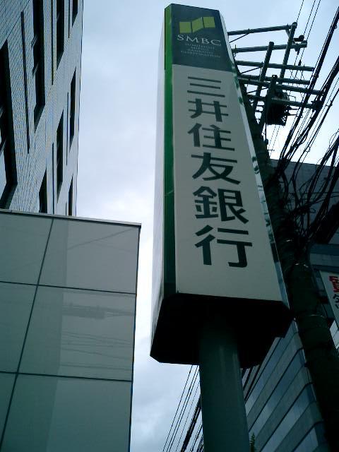 三井住友2