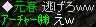 2008y08m12d_200055601.jpg