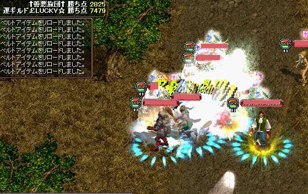 2008y08m12d_200725210.jpg