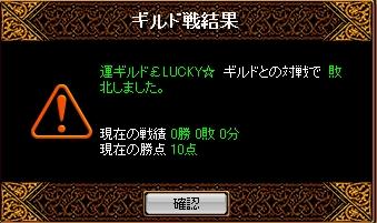 2008y08m12d_200741351.jpg