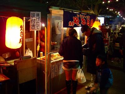 夜桜祭りE20090328