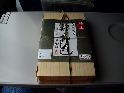 押寿司20090404