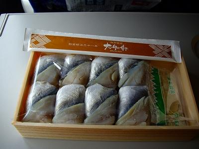 押寿司2-20090404
