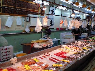 魚房20090412