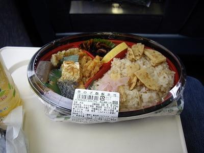 竹の子御飯弁当20090505