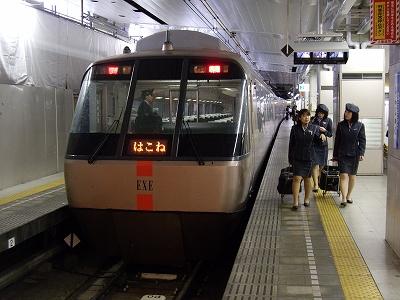 EXE・新宿20090505