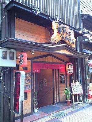 博多っ子01-20090517