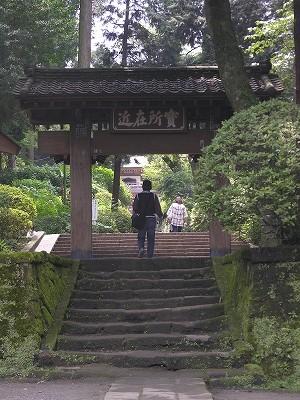 浄智寺総門20090619