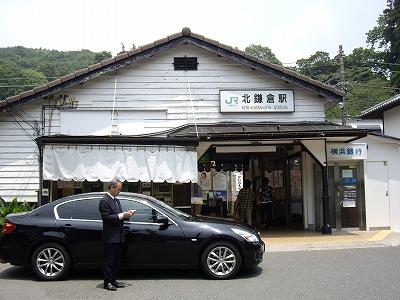 北鎌倉駅20090619