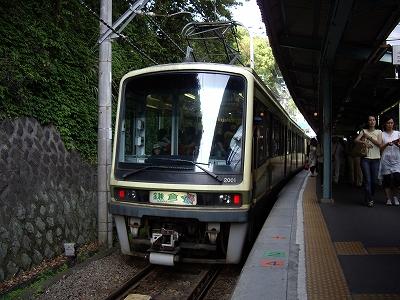 江ノ電2-20090619