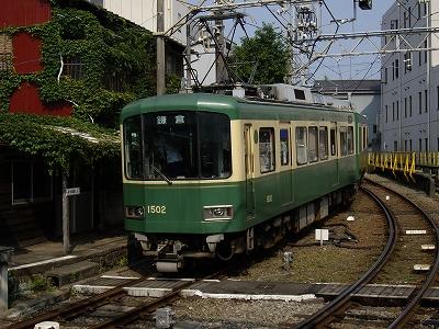 江ノ電3-20090619
