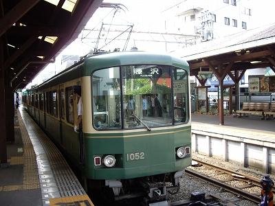 江ノ電4-20090619