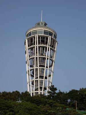 江の島展望灯台20090619
