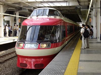 ロマンスカー町田20090620