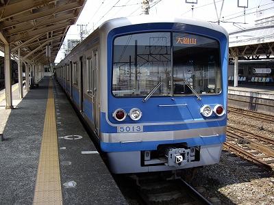 大雄山線前20090620