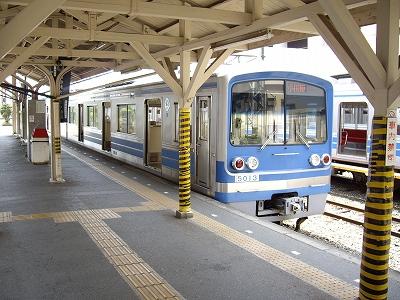 大雄山線終点20090620