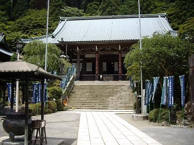 大雄山本堂20090620