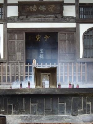 大雄山焼香20090620