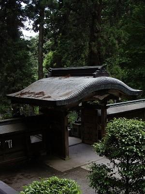 大雄山結界門20090620