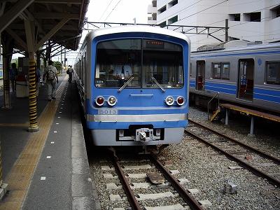大雄山駅にて20090620
