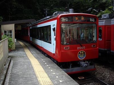 箱根登山線塔ノ沢20090620