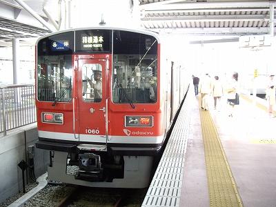 小田急1000形20090620