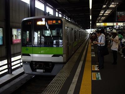 京王線橋本駅2-20090627