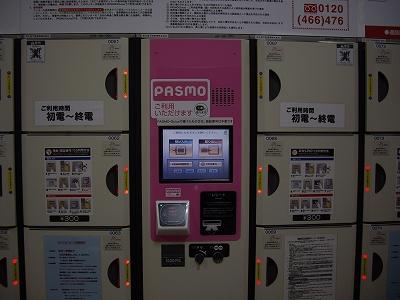 コインロッカー20090627