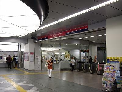 京王多摩センター改札20090627