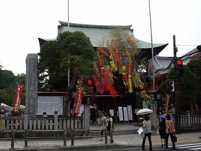 高幡不動仁王門1-20090627