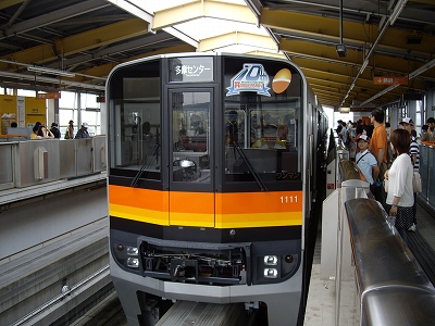 モノレール・高幡不動20090627