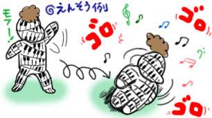 ピアノマン♪