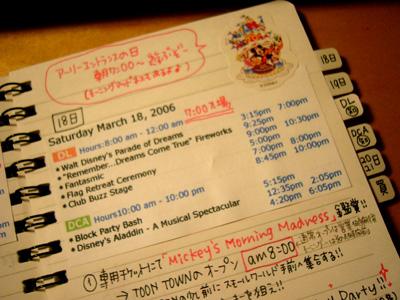 06-03-01-2.jpg
