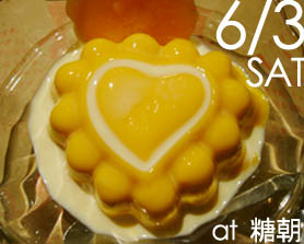 06-06-03-mango.jpg