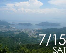 06-07-15-yama.jpg