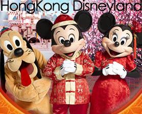 06-08-hongkong-disney.jpg