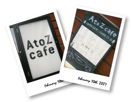 07-02-10-atoz-1.jpg