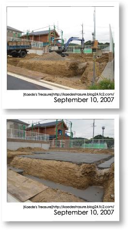07-09-08-10.jpg